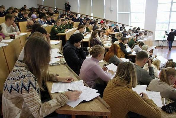 Кубань присоединится к акции «Географический диктант» 11 ноября