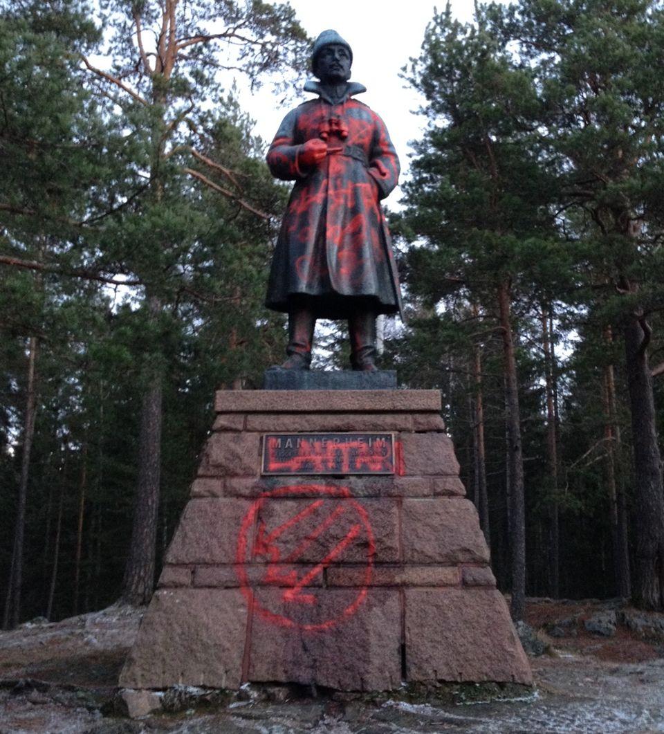 """""""Уральская бабочка"""" - штришок к портрету Маннергейма"""