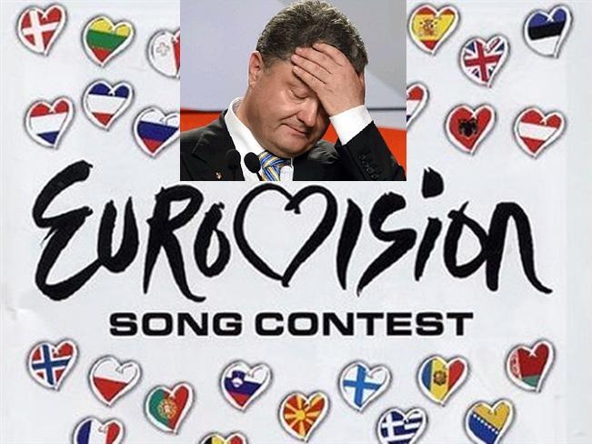 Что будет делать Порошенко ? воевать или проводить конкурс Евровидение-2017