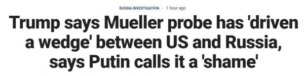 Информационный кипиш после встречи Путина и Трампа