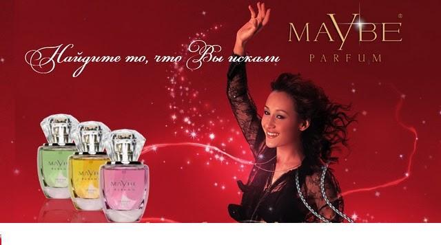 Духи Мэйби парфюм  - лучший подарок!