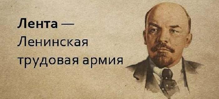 Иные имена в СССР