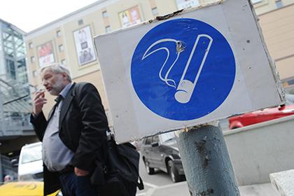 """""""Но если есть в кармане пачка сигарет,..."""": В Думе предложили повысить минимальную стоимость сигарет до 178 рублей за пачку"""