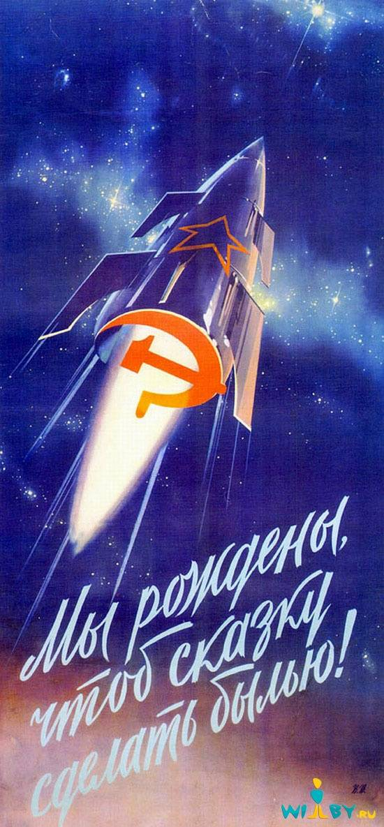 Почему убили Сталина и разрушили СССР