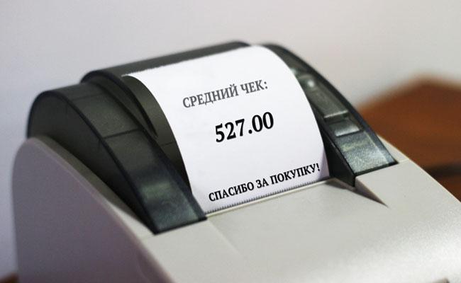 Денег нет. Средний чек россиян обновил минимум