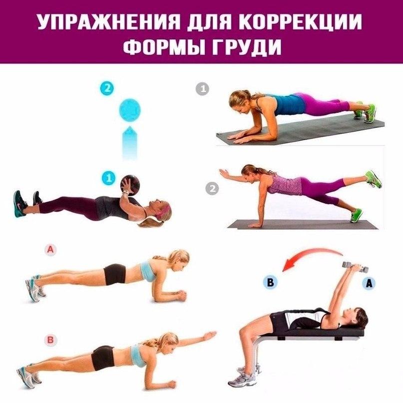 Всего 4 упражнения, чтобы грудь обрела красивую форму
