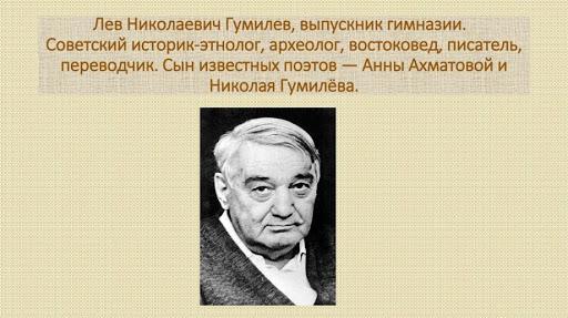 ПИСЬМО В РЕДАКЦИЮ «ВОПРОСОВ ФИЛОСОФИИ».