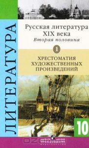 Русская литература, как источник разведданных...