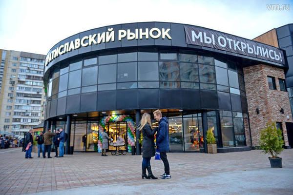 Братиславский рынок открыли после реконструкции