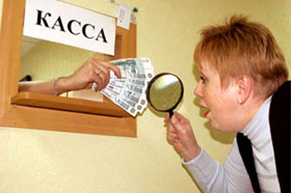Зачем богатые так мало платите? Секрет маленьких зарплат в России