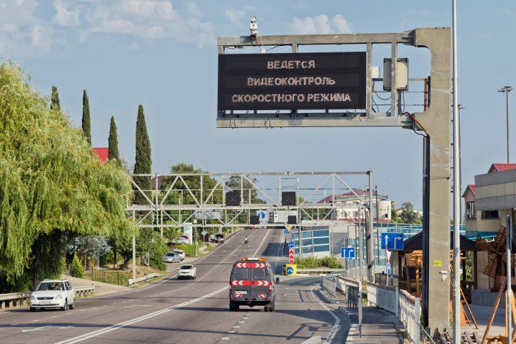 На городской дороге установили скоростное табло…