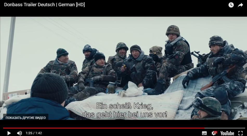 Издевательский фильм о «жизни Донбасса» выходит в прокат на Украине