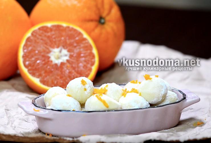 Трюфели из белого шоколада с апельсином