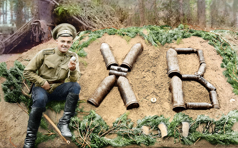 36. ����� �� ������, 1916 ��� �����, ������, ����������, ����