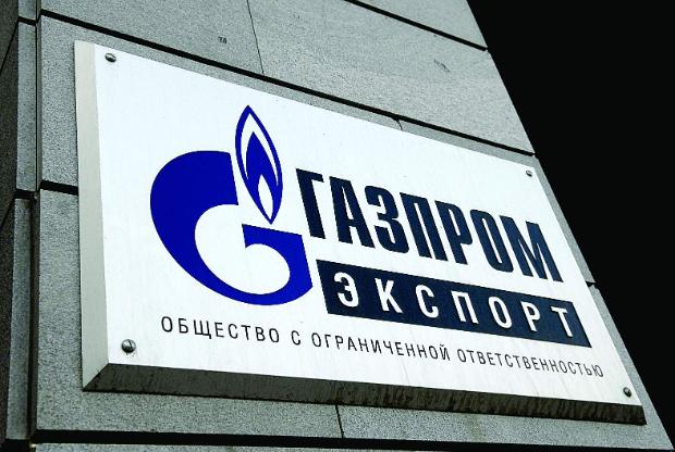 «Газпром экспорт» заключил п…