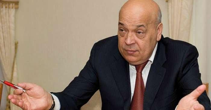 Украина отмывала в Крыму награбленное – Москаль