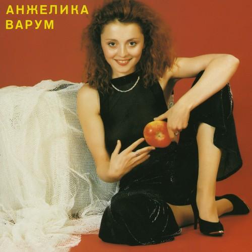Песня, которая возвращает в прошлое! Анжелика Варум — «Городок»