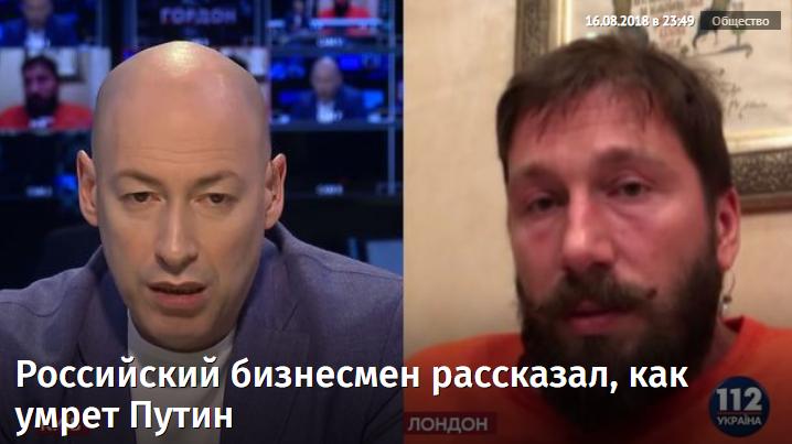 Как поживает российский бизн…