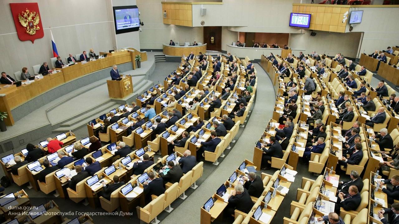 Эксперт прокомментировал решение о запрете посещать Госдуму журналистам СМИ США