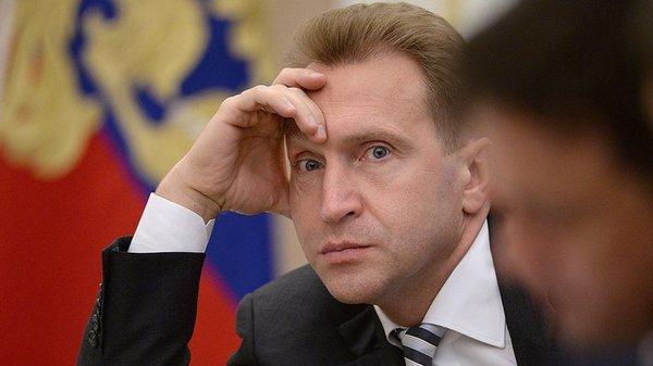 """""""ЛОНДОН, ГУД БАЙ?"""" Игоря Шувалова попросили объяснить доходы"""