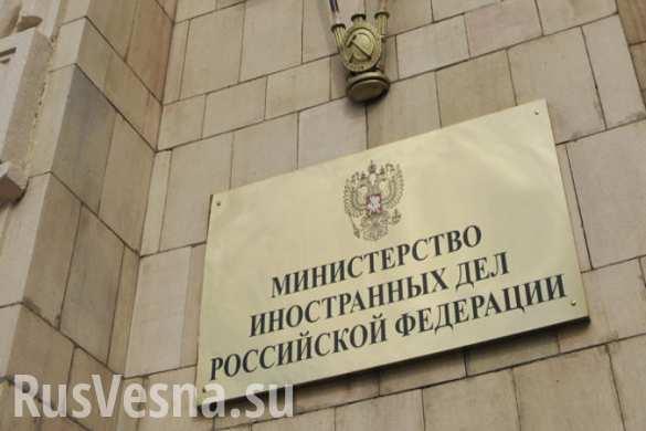 Доклады ООН по Киеву стали объективней отображать нарушения прав человека, — МИД РФ