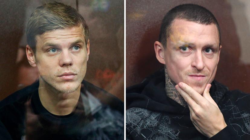 Кокорину и Мамаеву предъявили обвинения в побоях и хулиганстве