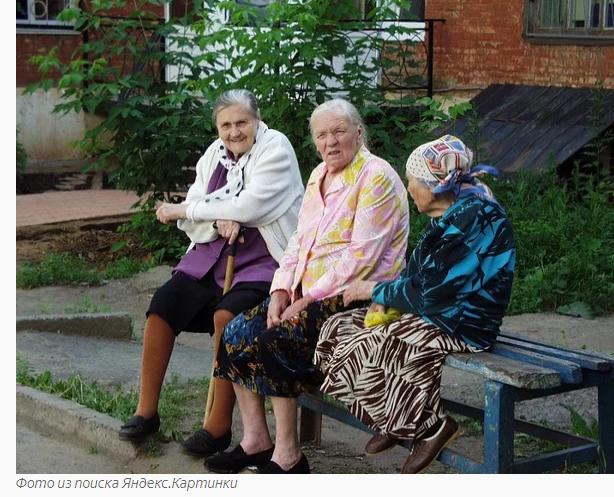 Единая Россия предложила раздать взятки коррупционеров пенсионерам