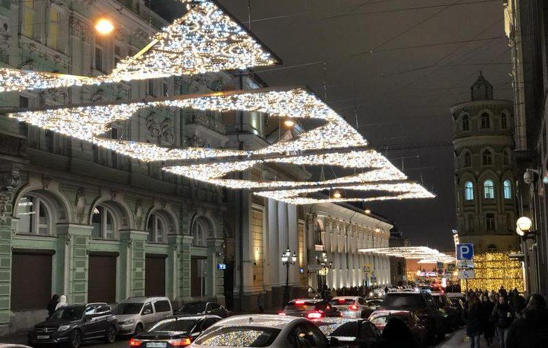 В Москве включили праздник