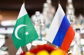 Пакистан и Россия будут друж…