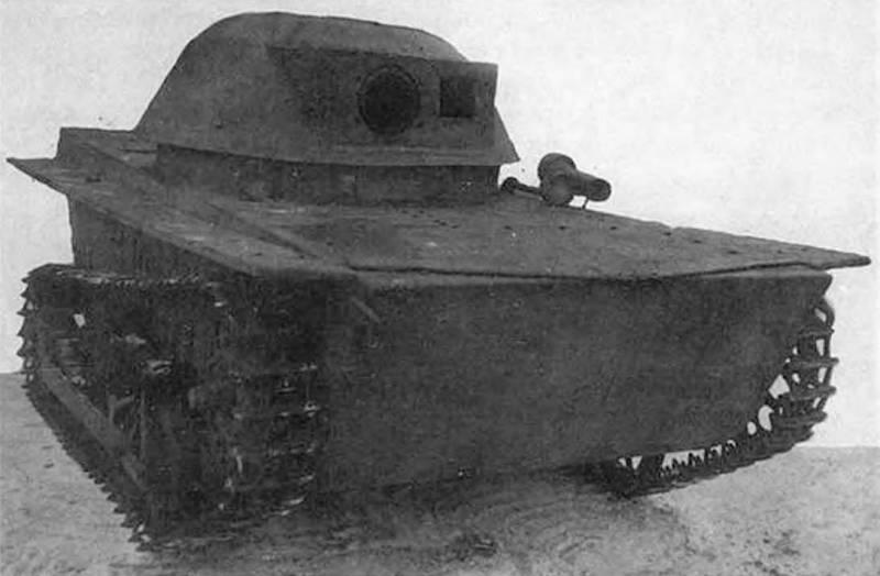 Малый плавающий танк Т-37Б