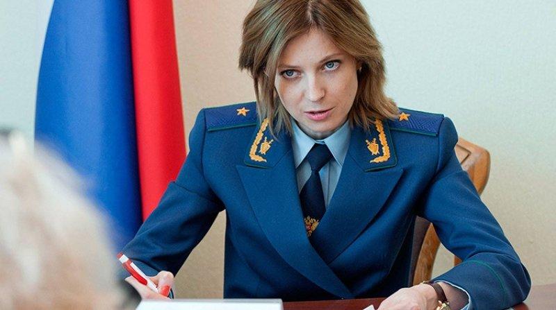 Наталья Поклонская: меня поп…