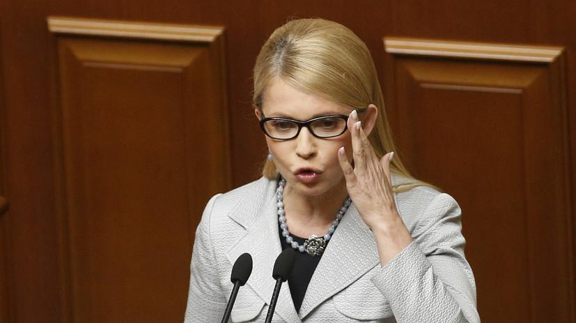 Экс-депутат Рады оценил заявление Тимошенко о неизбежности падения гривны