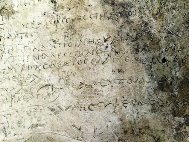 В Греции найден самый древний фрагмент «Одиссеи» Гомера