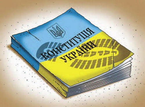 Киевский политолог сообщил, что у Украины больше нет Дня Конституции