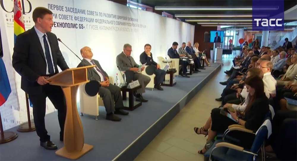 Заказчиками цифровой трансформации должны быть не айтишники, а директора предприятий – Андрей Турчак