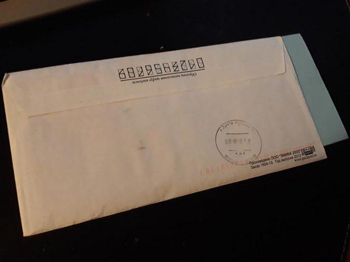 На почту попало письмо от ст…