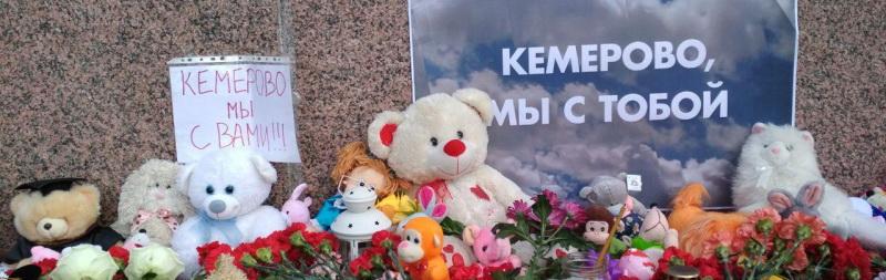 Белоруссия проявила солидарность с Россией