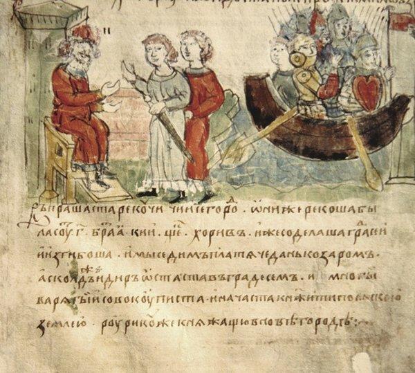 Первая попытка: Аскольдово Крещение Руси