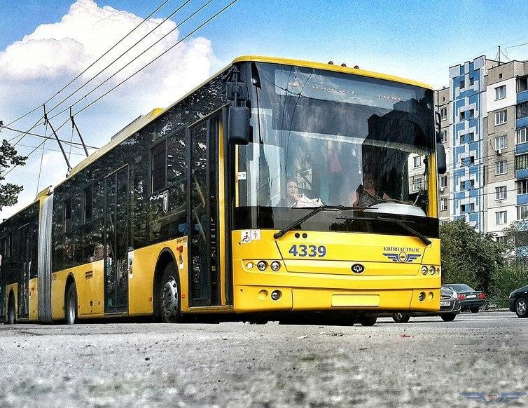 «Голь на выдумки хитра»: киевляне придумали, как экономить на общественном транспорте