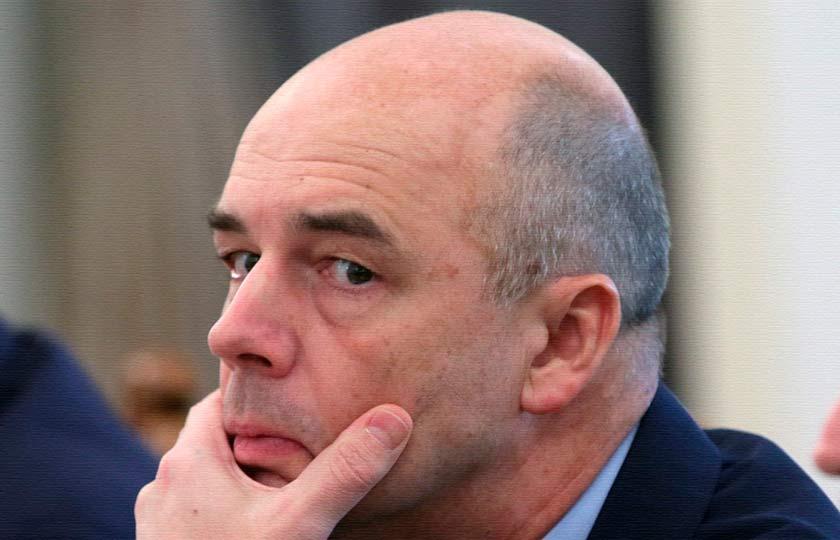 Силуанов заявил, что пенсион…