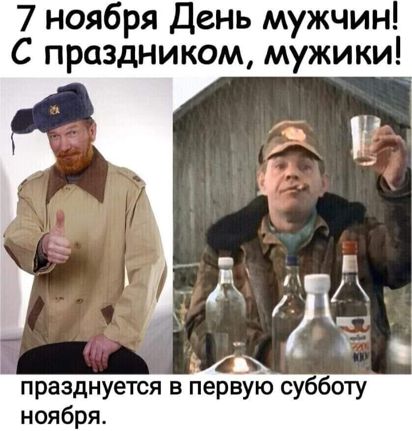 Грабитель ворвался в банк, кричит:  — Стоять! Это ограбление!…