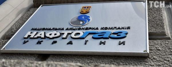 «Нафтогаз» подал апелляцию всуд Швеции нарешение поспору сГазпромом
