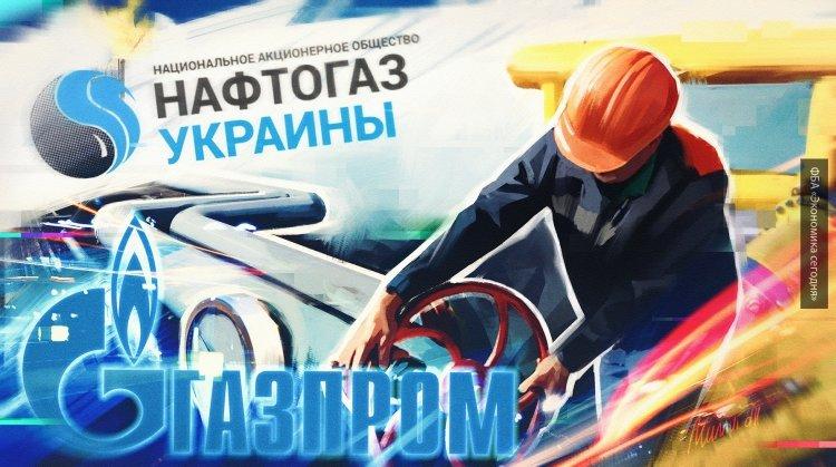 Время решать: украинский «На…