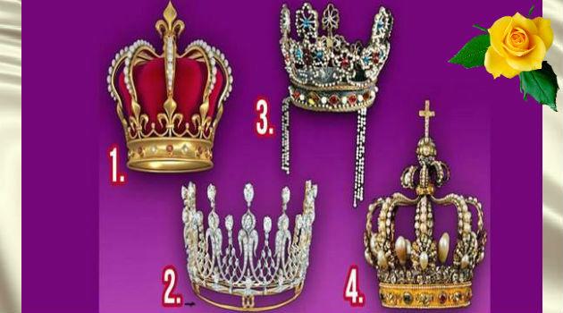Тест: Выберите корону и получите интересный сюрприз