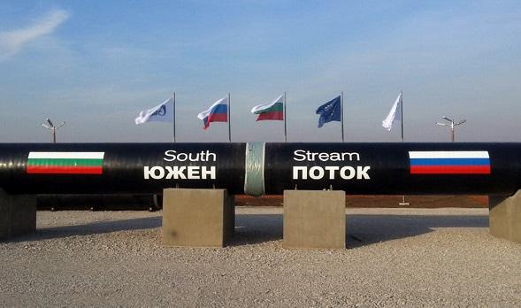 Сербский министр: Отказ от«Южного потока» был большой ошибкой