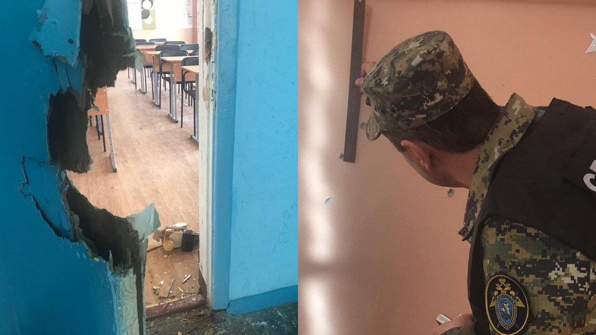 Следователи обнаружили флешку с книжками по пиротехнике в вещах керченского стрелка