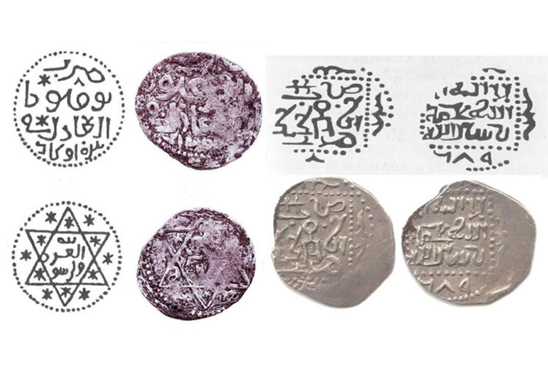 Монеты древнего Укека: местным медь, а серебро на экспорт