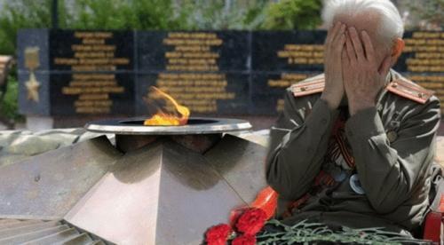 Украина. Мрази
