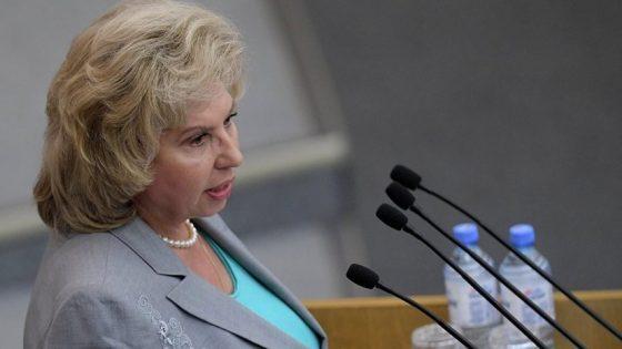 Москалькова направила Денисовой письмо со справкой о состоянии Сенцова