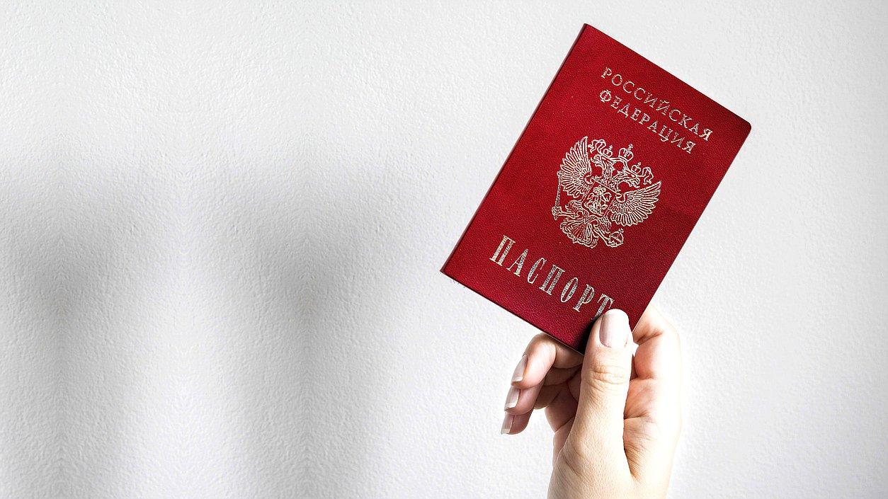 Упрощается получение российского гражданства для соотечественников